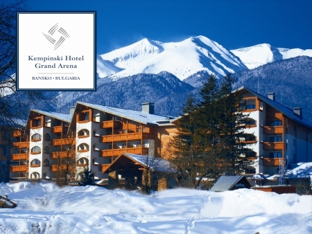 The best skiers of the world in Bansko Kempinski Hotel